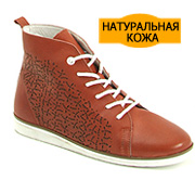 Ботинки женские SEKADA