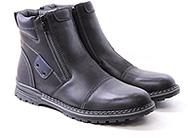 Ботинки школьные для мальчиков ULET