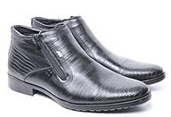 Ботинки мужские CARIDO