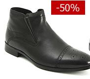Ботинки мужские Lido Marinozzi