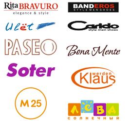 Широкий выбор брендов